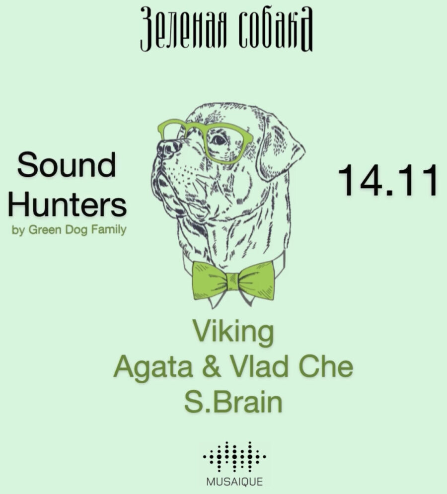 14.11 Суббота «Sound Hunters» by Green dog family