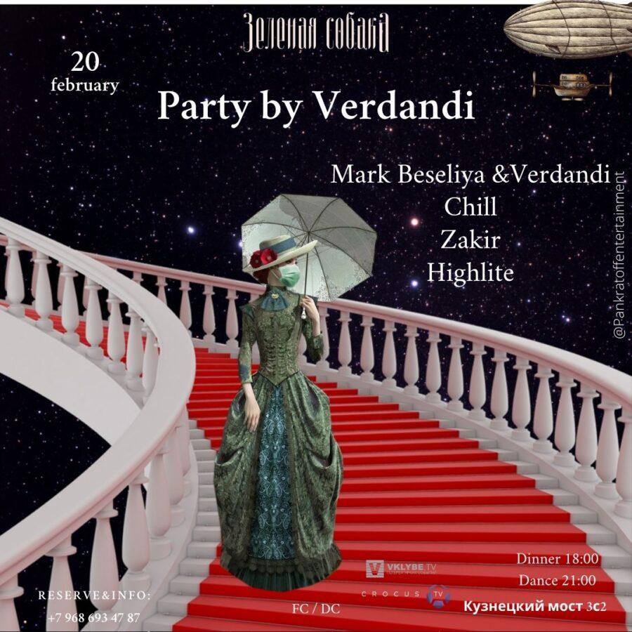 Суббота 20.02 / Party by Verdandi