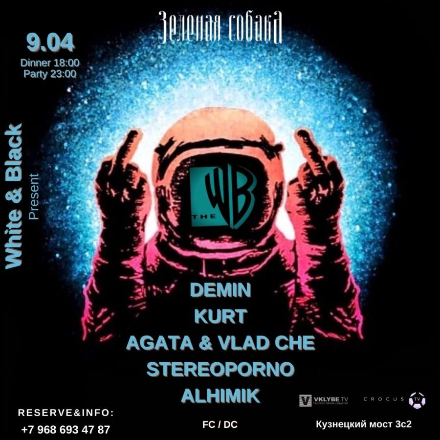 09.04 Пятница / The WB