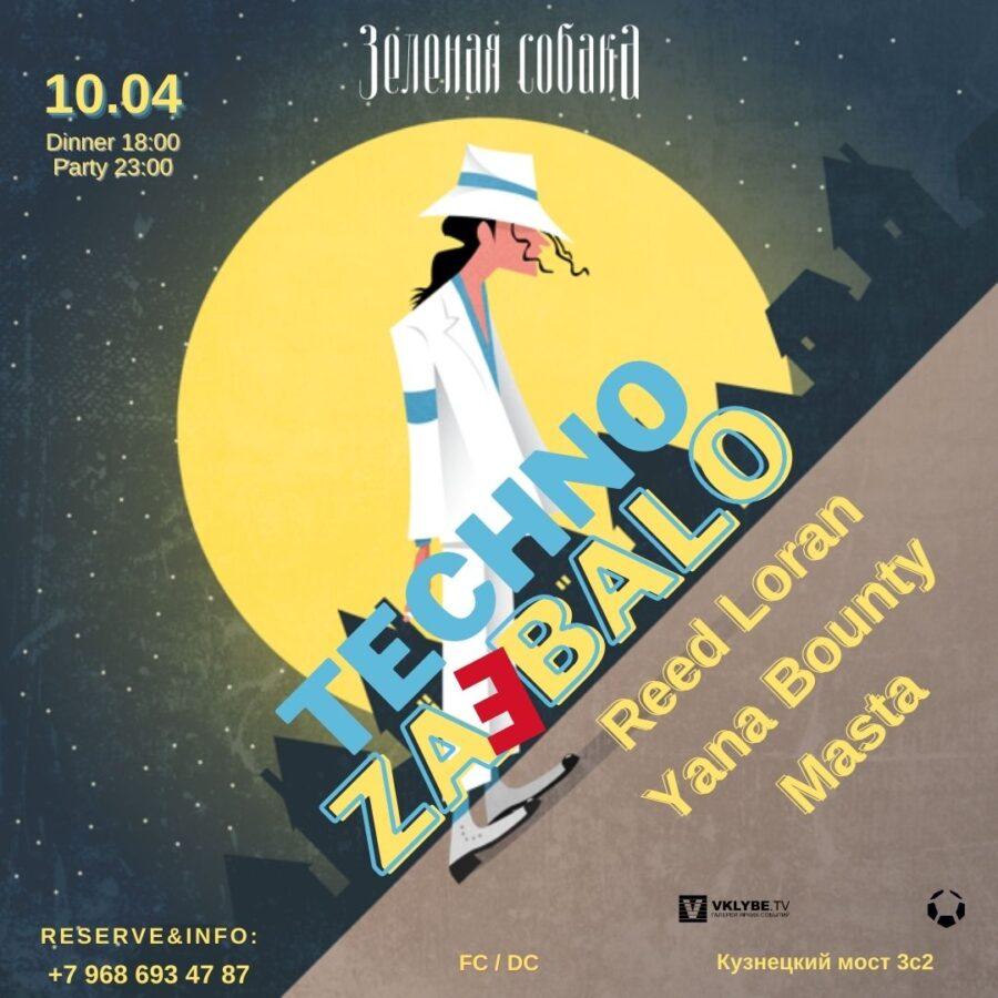 10.04 Суббота / Tehno ZaDOLbalo