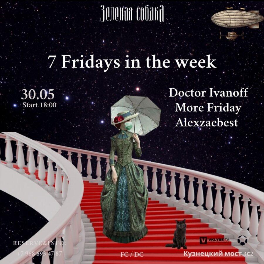 30.05 Воскресенье / 7 Friday's in the week