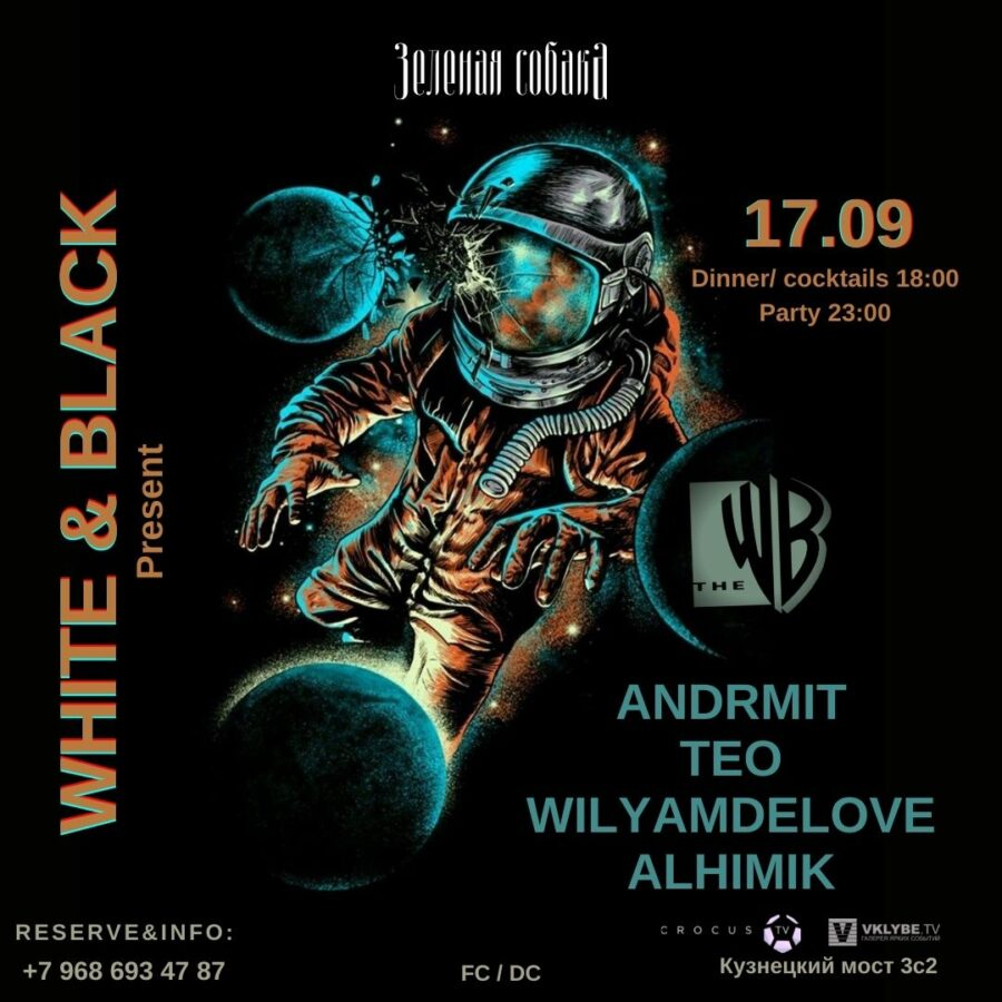 17.09 Пятница / The WB