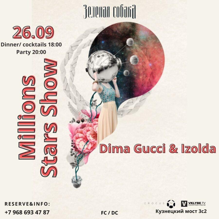 26.09 Воскресенье / Millions stars show